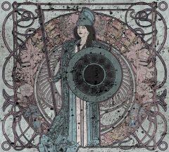 Rituals - Plateau Sigma